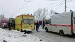 Два человека пострадали при взрыве газа вПодмосковье