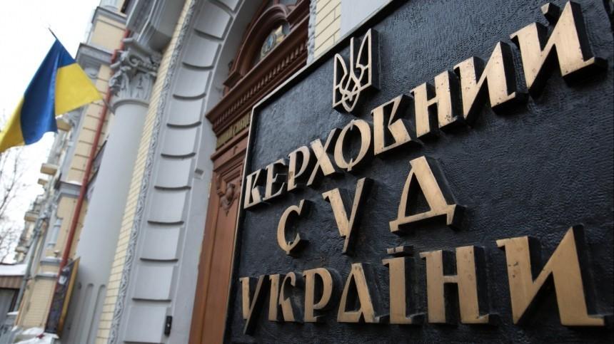 НаУкраине возбудили уголовное дело вотношении 23 российских артистов