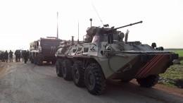 Российские саперы уничтожили вСирии обустроенную пещеру боевиков
