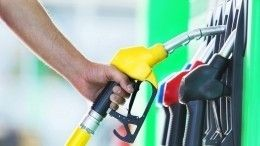 Бензин может существенно подорожать доконца года