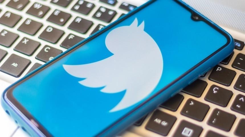 Самый первый твит вистории продали почти затри миллиона долларов
