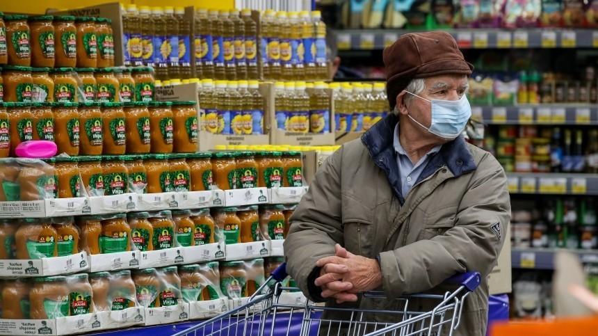 Цены насахар имасло вРоссии могут «заморозить» долета