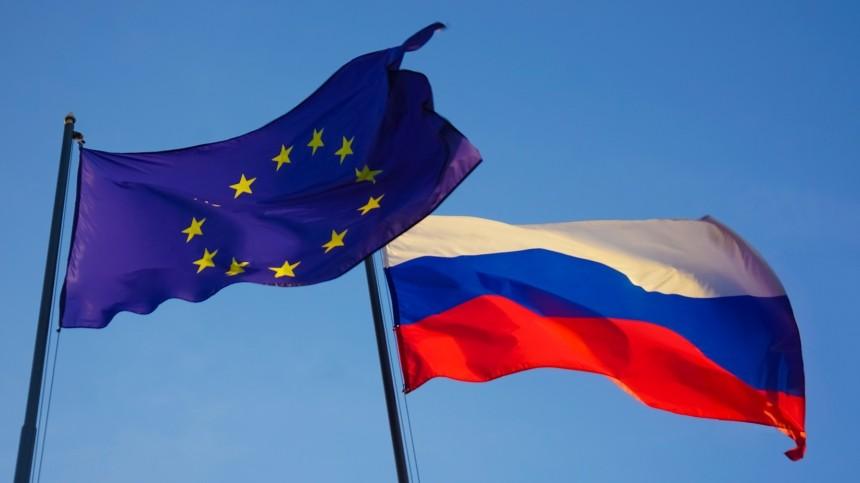 «Отношений нет»: Лавров осотрудничестве России сЕвросоюзом