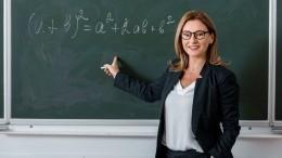 ВГосдуме предложили установить базовый оклад для учителей
