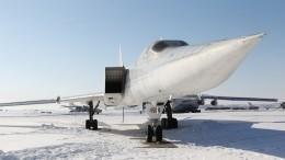 Минобороны подтвердило гибель трех пилотов вовремя ЧПсТу-22М3