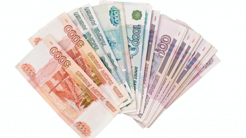 Банк России выпустит банкноты сновым дизайном