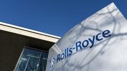 Норвегия заблокировала сделку попокупке завода Rolls-Royce российским холдингом