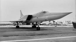 Названы имена членов экипажа бомбардировщика Ту-22M3