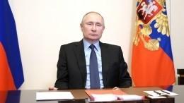 «Это очевидно»: бывшая помощница Байдена назвала Путина львом