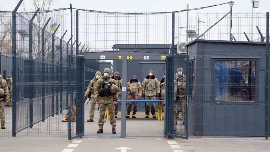 Киев раскрыл «способ» завершить конфликт вДонбассе занеделю