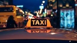 Досемилет. Розыгрыш сугоном элитного такси вМоскве обернулся уголовным делом