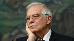 Жозеп Боррель назвал РФ«опасным» соседом