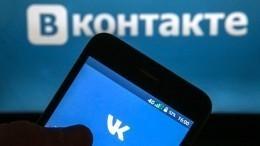ВКонтакте запускает собственный чарт альбомов