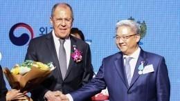 Лавров прибыл вСеул врамках мероприятий к30-летию дипломатических отношений