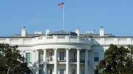 Ясность правления: администрация США впервые сменила название