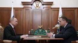 Губернатор Новгородской области рассказал Путину омиграционном приросте