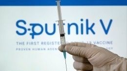 ВПетербург поступила новая партия вакцины «Спутник V»
