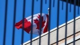 «Незаконно»: вКремле ответили навведение Канадой санкций против россиян