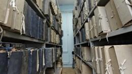ВМинобороны назвали причину отмены приказа орассекречивании архивов ВОВ