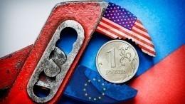 США иЕвросоюз договорились окоординации усилий для противостояния России