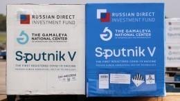 Германия начнет переговоры сЕврокомиссией позакупке вакцины «Спутник V»