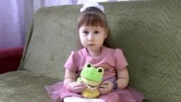 НаПятом канале акция «День добрых дел» для Софии Князевой