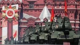 Шойгу раскрыл детали празднования Парада Победы в2021 году