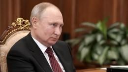 Путин рассказал, как изменятся его планы после выработки антител