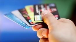 Пластиковым банковским картам прочат скорое исчезновение