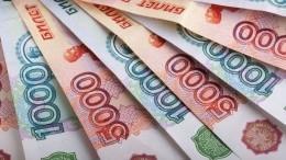 Новый дизайн банкнот: врегионах начались споры из-за решения Банка России