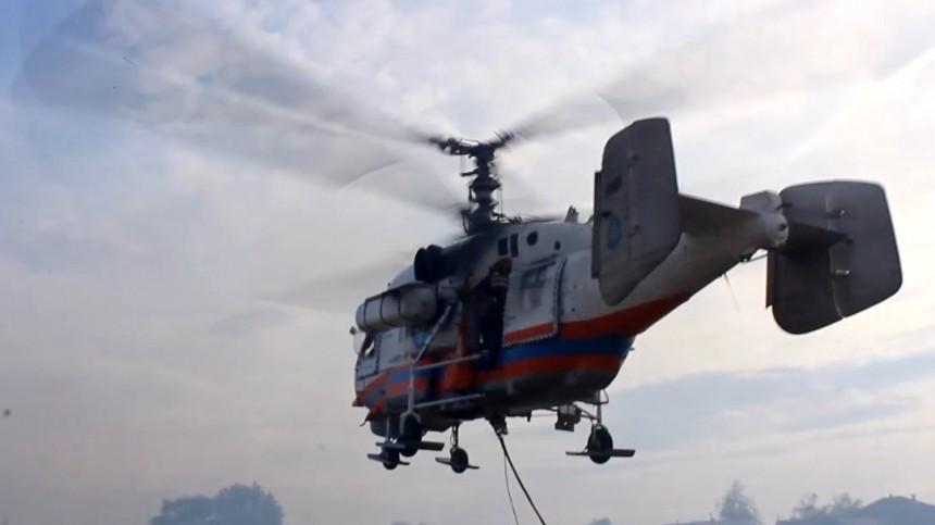 Вертолет МЧС разбился под Калининградом вовремя учебного полета