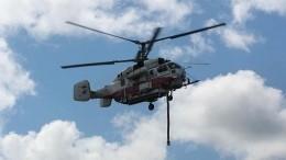 Что известно окрушении вертолета МЧС под Калининградом? —подробности трагедии
