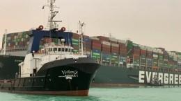 Видео: перекрывший Суэцкий канал контейнеровоз перед этим «рисовал» фаллос