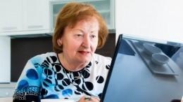 Проект ОНФ «Бабушка. Онлайн» отпраздновал первую годовщину