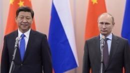 Неплохая идея: Кремль осравнении президентом США Путина сСиЦзиньпином