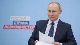 «Давынарасхват теперь»: Путин пообщался сфиналисткой «Большой перемены»