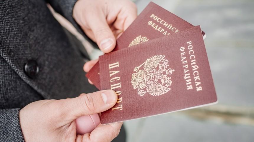 ВМВД предложили внести изменения вроссийский паспорт