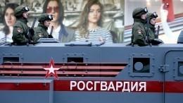 Путин поздравил бойцов Росгвардии спрофессиональным праздником