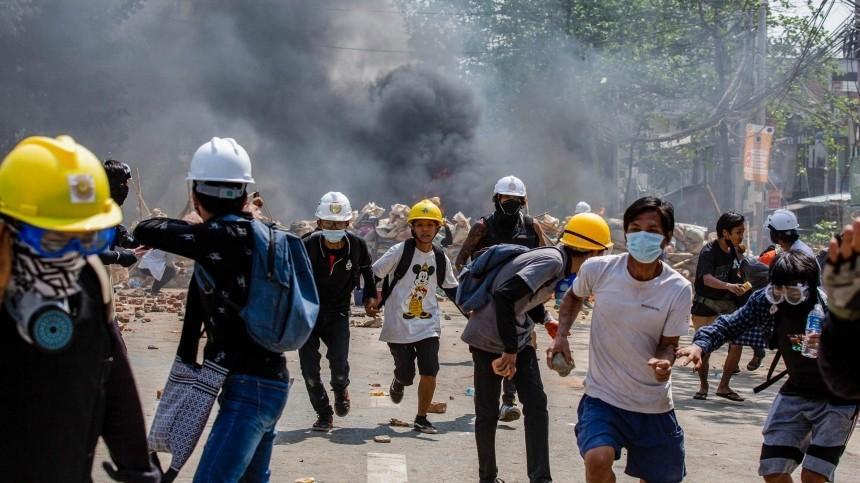 ВООН сообщили о«самом кровавом» дне вМьянме сначала переворота