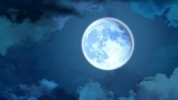 Луна Червя! Каким будет первое суперлуние в2021 году?