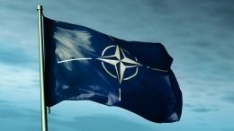 Шаг кконфронтации сРоссией: итоги министерской встречи НАТО