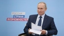Как «Россия— страна возможностей» стала важным социальным лифтом?