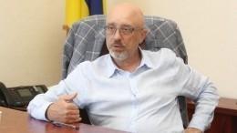 «Возмутительно»: вГосдуме призвали объявить вице-премьера Украины врозыск