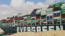 Рок или совпадение? Грузовик сконтейнером Evergreen заблокировал движение вКитае