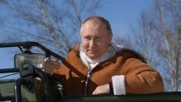 «Ничего сложного»: Путин признался влюбви кконтрастным ваннам