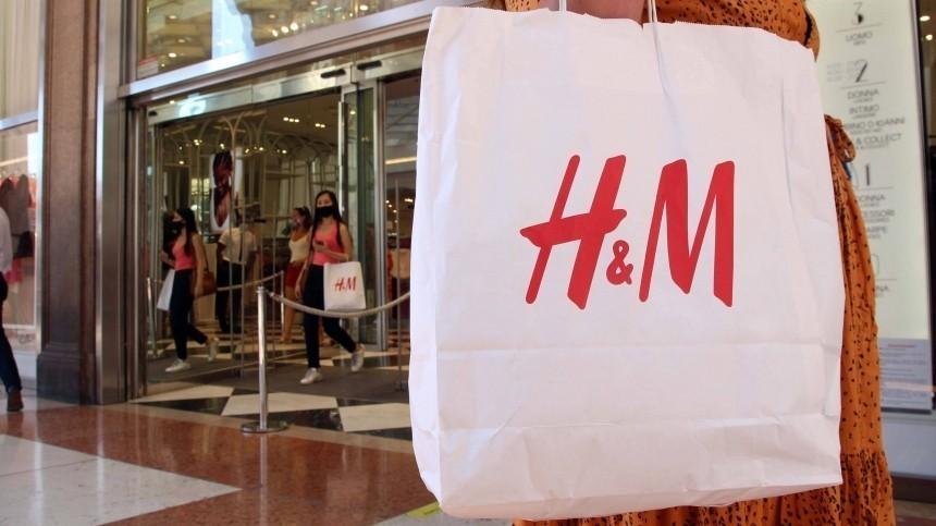 Жители Китая бойкотируют бренды H&M иNike