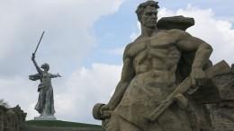 Французские историки напомнят соотечественникам оСталинграде