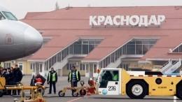 Самолет снеисправностью совершил аварийную посадку вКраснодаре