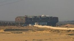 Президент Египта поручил разгрузить застрявший контейнеровоз Ever Given