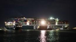 Приступ удушья. Как коллапс вСуэцком канале привел ктранспортной катастрофе?